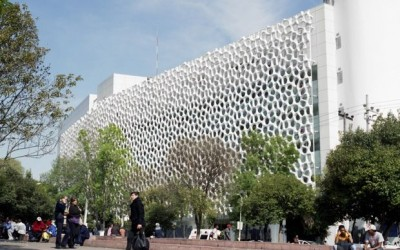 Отделение больницы Torre de Especialidades Мексика