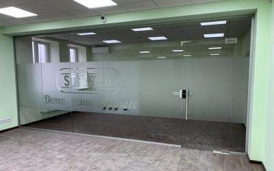 перегородка офисная стеклянная
