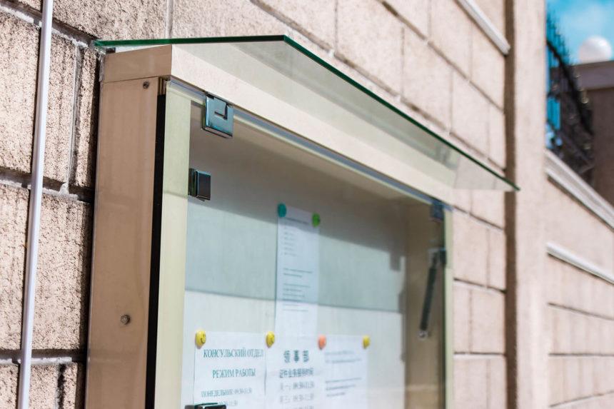 Рекламные блоки в Китайском консульстве из стекла