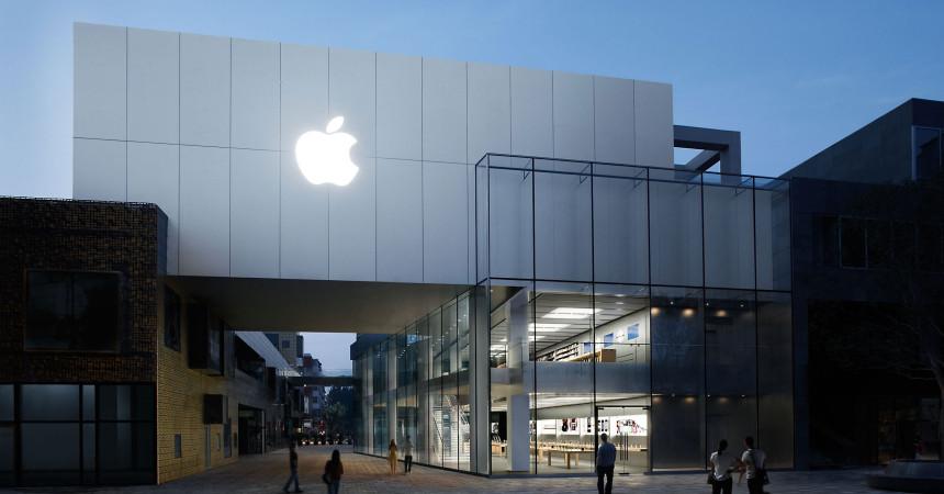 Офис компании Apple в Китае